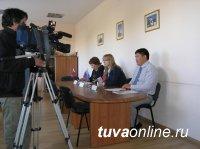 Росреестр проведет 27 мая лекцию для представителей муниципальных образований Тувы