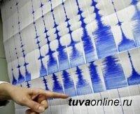 На Западе Тувы зафиксирован подземный толчок магнитудой 3,6