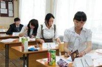 В Кызыле для сдачи ЕГЭ будут открыты семь площадок в школах столицы