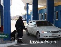 Накануне ярмарки в Боршоо Погрануправление информирует жителей Тувы о режиме работы ПП через госграницу