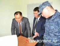Первый комплексный Дом для участкового - пункт полиции и квартира для семьи участкового - открыт в Туве