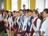 В Туве последние звонки прозвучали для 2675 выпускников