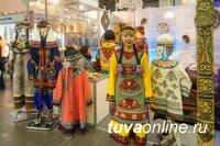 24-25 июня в Кызыле пройдет Республиканский творческий фестиваль коренных малочисленных народов «Земля моих предков»