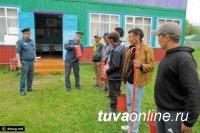 В Туве проверяют пожарную безопасность детских оздоровительных лагерей