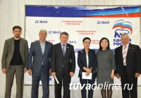 Оргкомитет по проведению праймериз в Туве утвердил официальные итоги предварительного голосования, прошедшего 22 мая