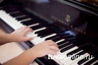 Любителей высококлассной музыки приглашают 27-28 мая в Кызылский колледж искусств на концерты и прослушивания участников Межрегионального конкурса