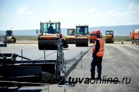 Глава Тувы Шолбан Кара-оол проинспектировал ход реконструкции взлетно-посадочной полосы аэропорта