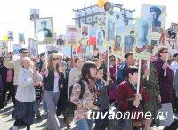 Благотворительные концерты кожуунов Тувы в поддержку строительства памятника тувинских добровольцам состоятся 11, 16 и 19 июня