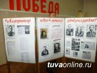 Объявлен межрегиональный конкурс по установке информационных знаков о памятных местах воинской славы на автодорогах Российской Федерации