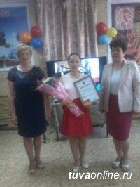 В Туве прошел конкурс швейного мастерства