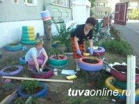 Жильцы многоквартирных домов Кызыла объединяются, чтобы благоустроить свой двор