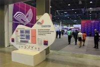 Шолбан Кара-оол примет участие в Международном форуме технологического развития «Технопром-2016»