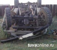 В Кызыле следователи выясняют обстоятельства ДТП, в котором  погиб 13-летний подросток