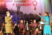 19 июня состоится Большой Благотворительный концерт в Фонд строительства памятника тувинским добровольцам