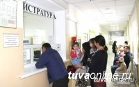 В Южном микрорайоне столицы Тувы появится поликлиника