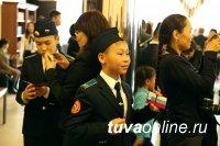 На базе школы-интерната открыт детский лагерь для подготовки к поступлению в Кызылское президентское кадетское училище детей из социально-незащищенных семей