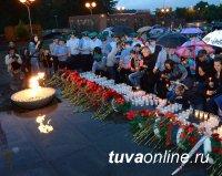 В Кызыле пройдут мероприятия ко Дню исторической памяти и скорби