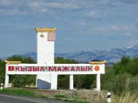 Правительство Тувы выделило средства на продолжение строительства школы нового поколения в Кызыл-Мажалыке