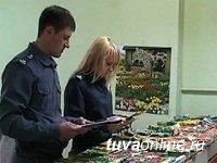 Россельхознадзор по Кемеровской области вошел в состав управления по Хакасии и Тыве