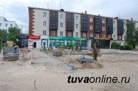 В центре Кызыла реконструируется сквер, где будет воздвигнут памятник тувинским добровольцам