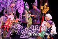 Тувинский государственный театр кукол закроет сезон на чабанских стоянках