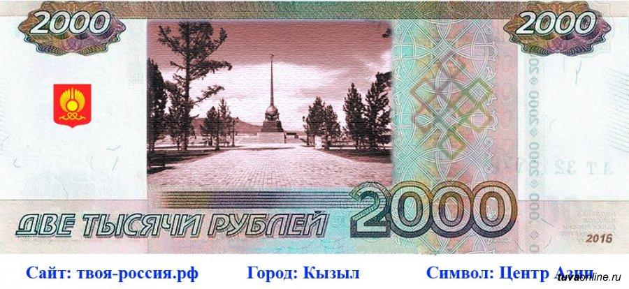 Твоя россия монета 1 доллар сша фото