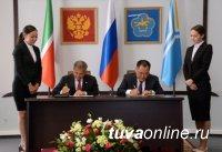 Между Тувой и Татарстаном подписано Соглашение о сотрудничестве