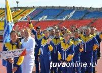 Пограничники Тувы завоевали 1-е место на чемпионате Сибири среди органов ФСБ по служебно-прикладным видам спорта