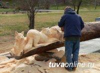 В Кызыле пройдет межрегиональный скульптурный симпозиум «Деревянная резьба в творчестве мастеров Центральной Азии»