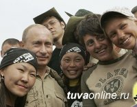За кем идёт молодежь Тувы?