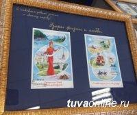 Состоялось торжественное гашение почтовых марок, выпущенных в обращение в честь Года тувинского гостеприимства
