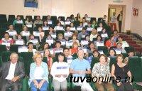 В Туве пройдет выездная сессия Сибирской гражданской школы «Енисей»