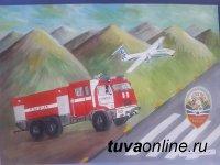 В Туве проведен конкурс рисунков «Авиация глазами детей»