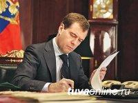 Из федерального бюджета выделены дополнительные средства на строительство новой школы в Туве