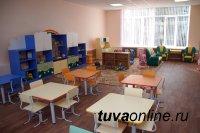 На 90 дней приостановлена деятельность частного детского сада в Кызыле