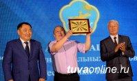 По итогам деятельности за 2015 год первое место среди муниципалитетов Тувы у г. Ак-Довурака