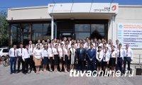 Тува: Молодежь МФЦ задает новые стандарты работы