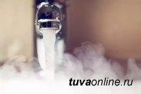 С 21 июля в Кызыле возобновится подача горячего водоснабжения