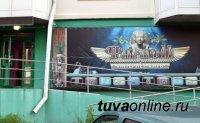 Азартные игры в Абакане организовал житель Тувы
