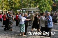 Кызыл: У «Центра Азии» открывается танцпол для тех, кому за 60