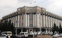 Народный Хурал Бурятии по примеру Татарстана и Тувы хочет учредить День республики
