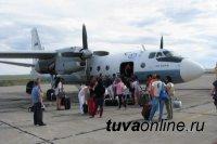 Миндортранс Тувы ведет переговоры с авиакомпаниями по расширению маршрутной сети авиарейсов из Кызыла