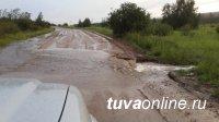Проливные дожди размыли дороги в Монгун-Тайгинском и Овюрском кожуунах