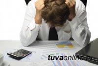 В Кызыле пройдет конференция по проблемам банкротства