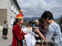 Кызылчан с Днем республики поздравили верхнеусинцы