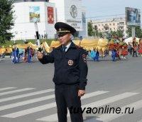 ГАИ Тувы сообщает о движении транспорта в дни празднования 95-летия ТНР и Наадыма