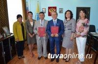 Юристы Тувы и Якутии договорились о сотрудничестве