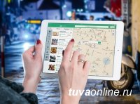 В Туве и на Алтае продажа 4G-гаджетов в салонах МТС выросла в 21 раз