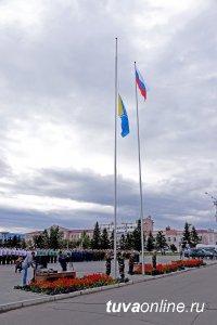 В Туве День российского флага начался с торжественной церемония поднятия флага на главной площади Кызыла