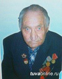 Не стало участника Великой Отечественной войны Александра Иванова